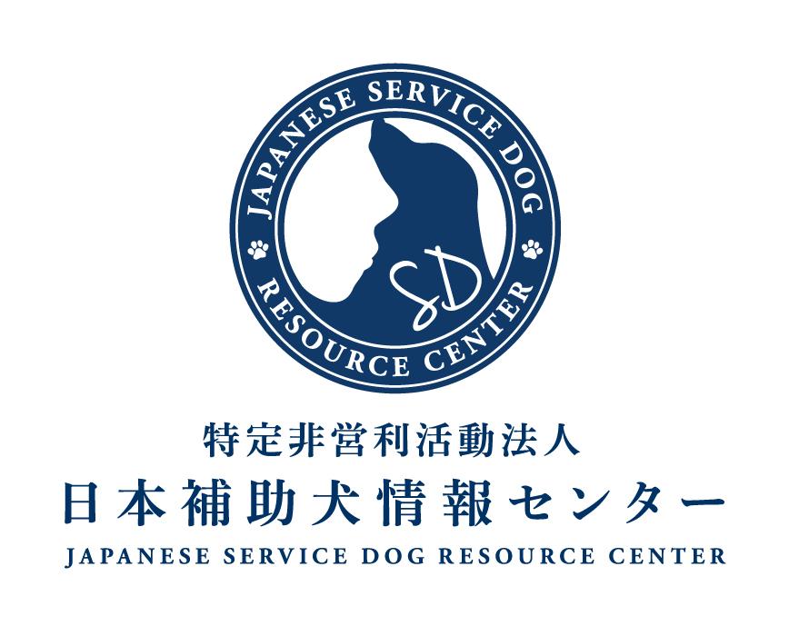 JASDIC_logo_2