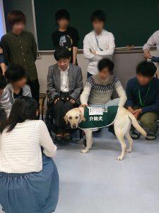 大阪保健医療大学