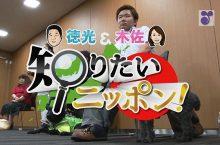 Seifu-InternetTV